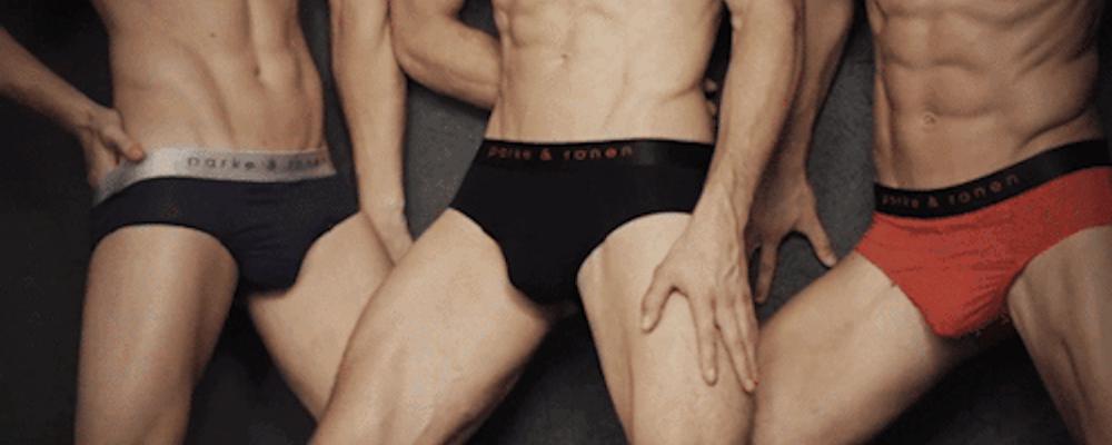 Los GIF gay más sexis de la web